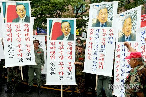 韓国デモ17