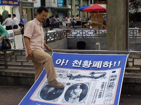 韓国デモ15