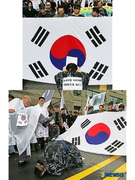 韓国 天皇陛下 侮辱