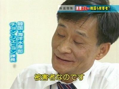 韓国 汚水海洋投棄 言い訳3