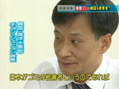 韓国 汚水海洋投棄 言い訳