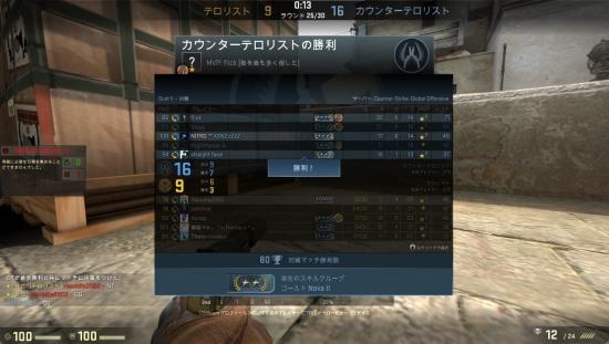 2014-09-21_00002.jpg