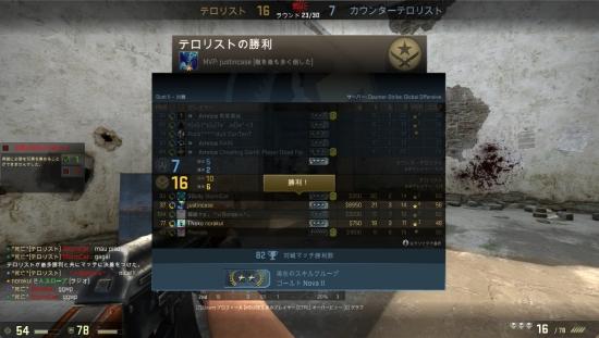 2014-09-22_00001.jpg