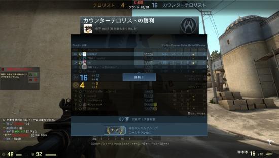 2014-09-22_00002.jpg