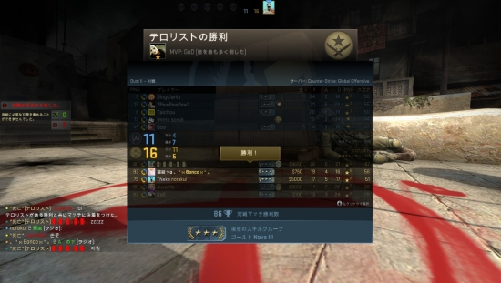 2014-09-24_00004.jpg