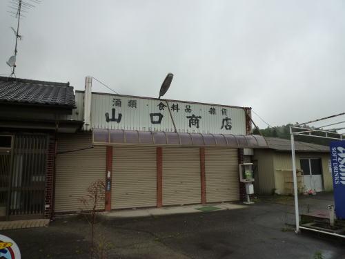 5/23双葉町・大熊町