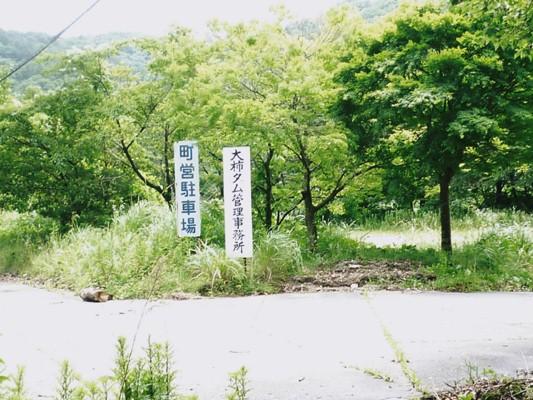 7/12福島