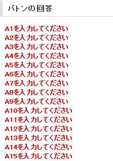 2012y08m21d_025451789.jpg