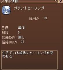 2012y10m04d_101838872.jpg