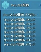 2012y10m06d_205658751.jpg