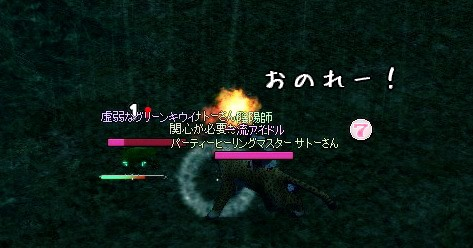 2012y10m19d_154701120.jpg