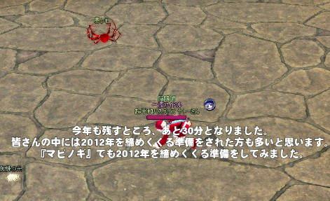 2013y01m02d_172318810.jpg