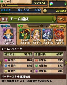 2013y01m16d_053610440.jpg