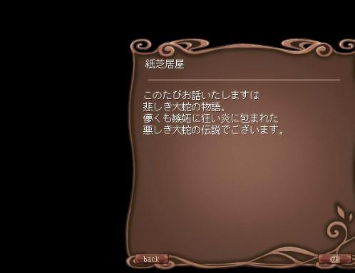 2013y01m27d_143247613.jpg