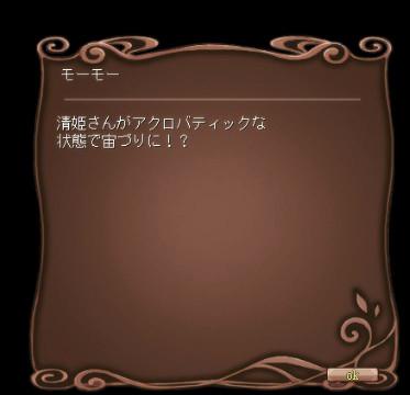 2013y01m27d_144358721.jpg