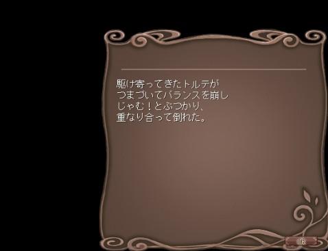 2013y01m27d_144444849.jpg