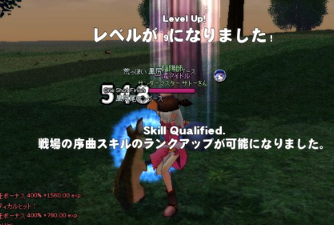 2013y02m10d_214554599.jpg
