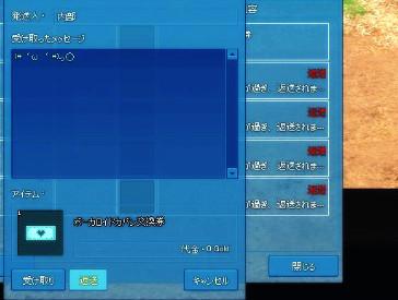 2013y02m19d_153522321.jpg