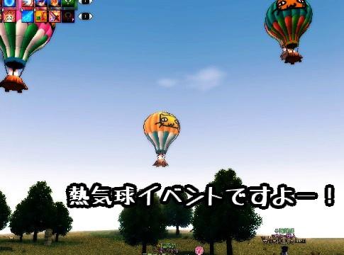 2013y02m19d_153549456.jpg