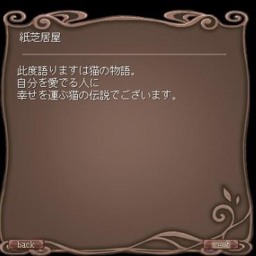2013y04m07d_114526888.jpg