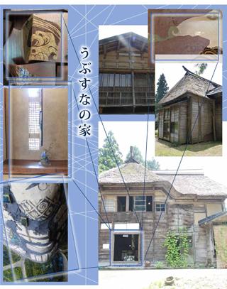 20120809_1.jpg