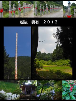 20120902_1.jpg