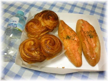 ALL98円のパン