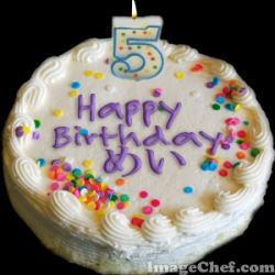 めいちゃん5歳のバースデーケーキ