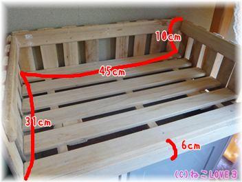 手作りベッド1