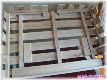 手作りベッド3