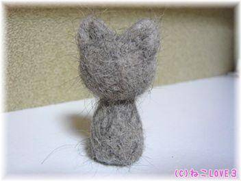 めいちゃんの毛で作った猫毛フェルト