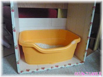 トイレボックス