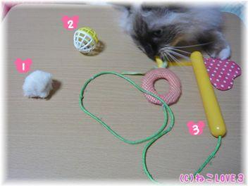 モモちゃんの1番のお気に入りのおもちゃは?