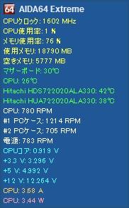 Windows8ガジェット4