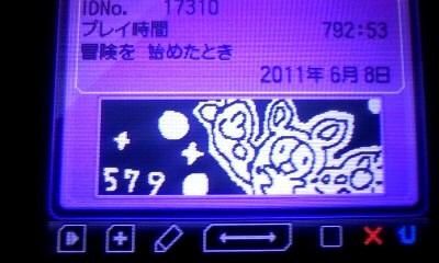 120916_004319.jpg
