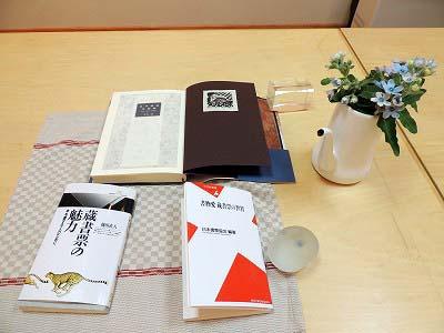 ⑤蔵書票の魅力DSCN6930 - コピー