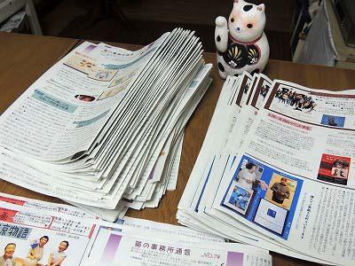 500部も印刷DSCN7774