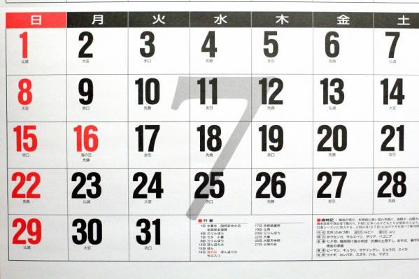 07-オリンパス