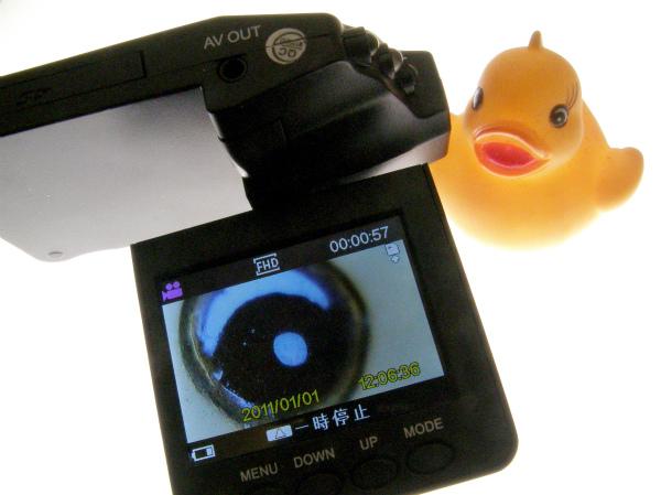 011-DVR レンズ改造