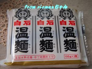 P8150615_convert_20120815160347.jpg