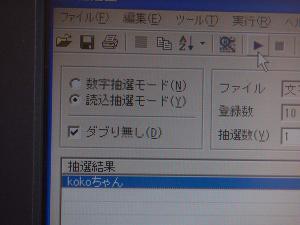 P9220679_convert_20120922171919.jpg