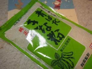 PC280974_convert_20121228181536.jpg