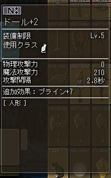 クリコン3