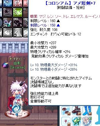 20120707-02.jpg
