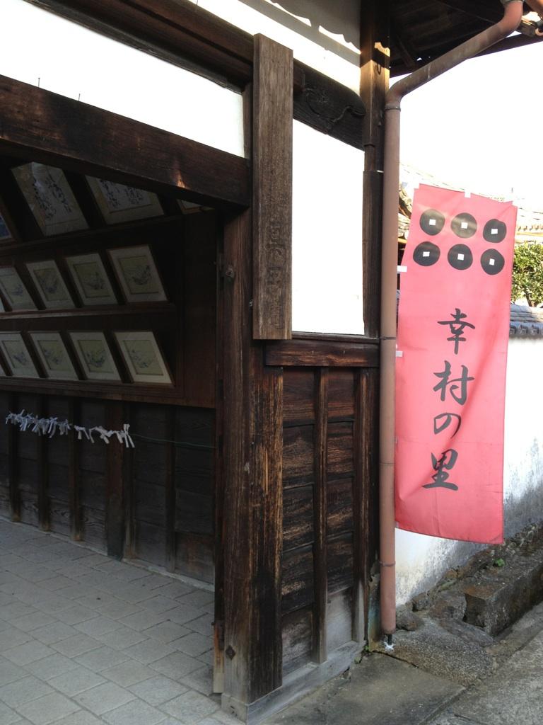 kouyasan7.jpg
