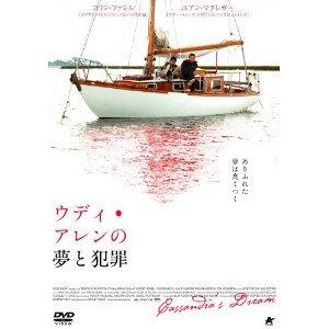 $独断映画評+