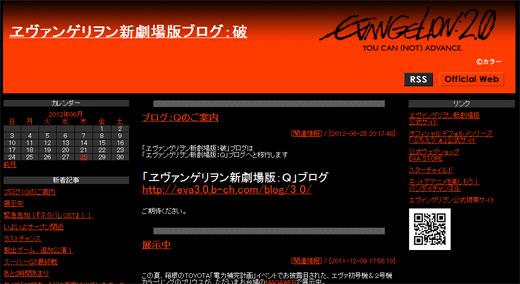 2012_0608_01.jpg