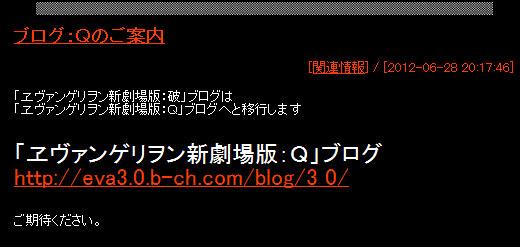 2012_0608_02.jpg