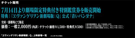 abc_q_49.jpg