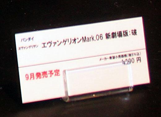 ch_2012_566.jpg